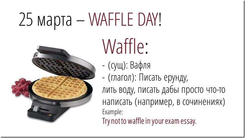 waffle day 2