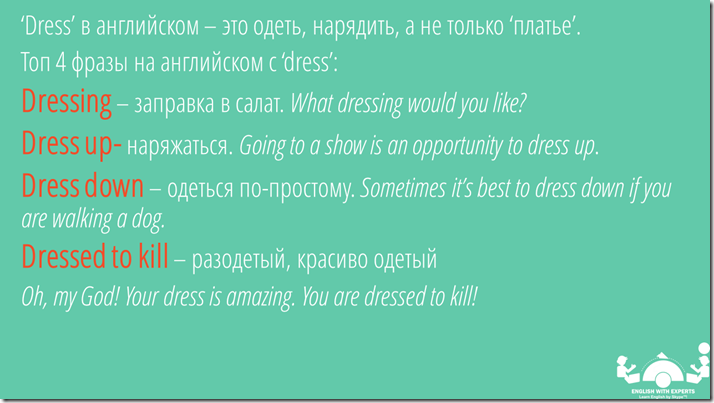 Idioms with dress phrases with dress