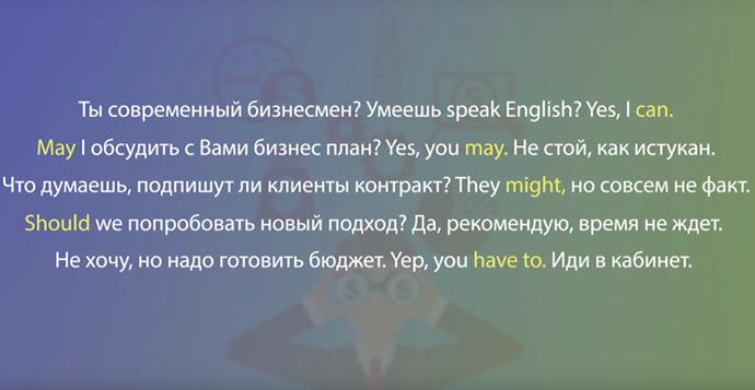modal verbs poem image
