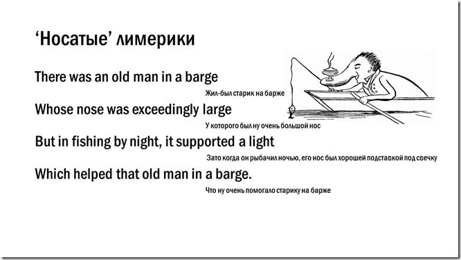 poem english translation перевод русский