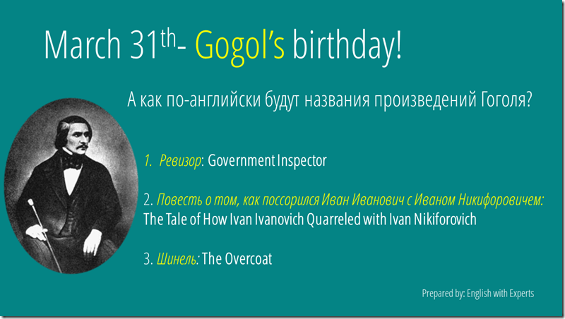 March 31 Gogol