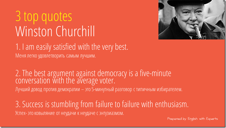 Winston Churchill quotes 2