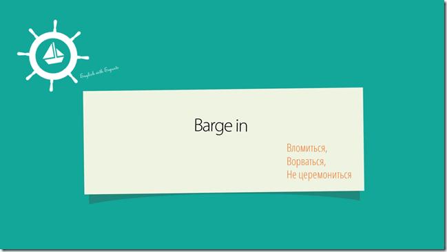 barge in idioms english