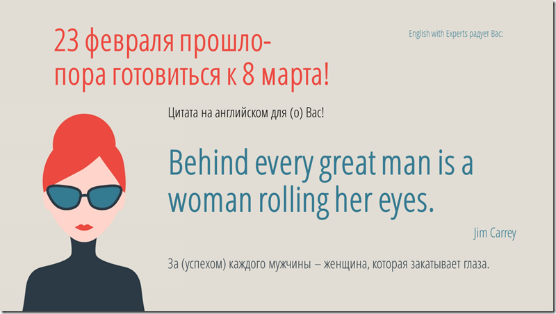 Quote Funny Woman