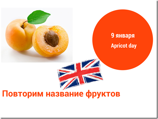 English Tutoring (14)